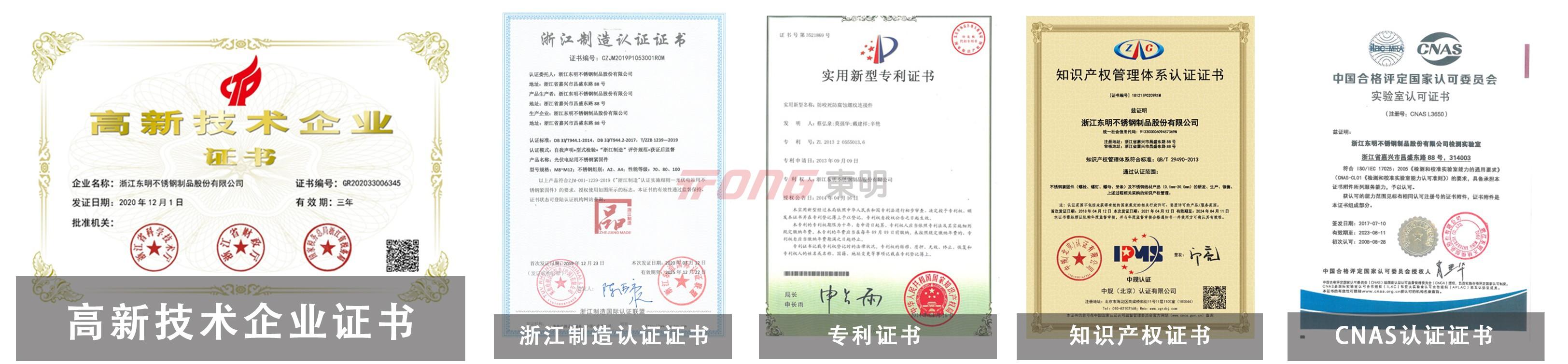 20210927官网证书更新.jpg